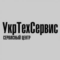 УкрТехСервис