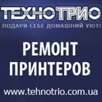 ТЕХНОТРИО