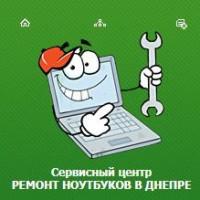 IT-Remont