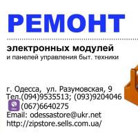 "Сервис-центр ""К-36"""